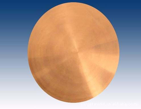 High purity metal sputtering tagets