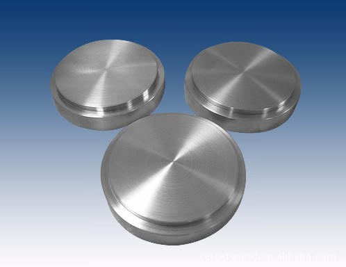 High purity metal materials